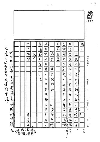 98W4305楊晉愷 (2).jpg