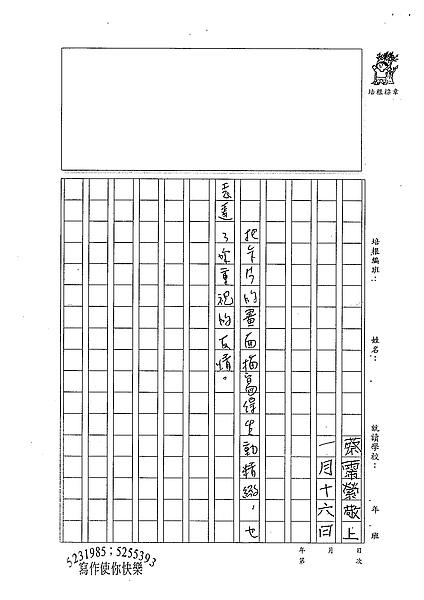98W4305蔡霈縈 (3).jpg