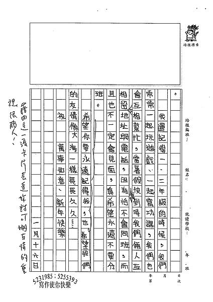 98W4305鄭宇家 (2).jpg