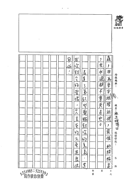 98W4306陳志雄 (3).jpg