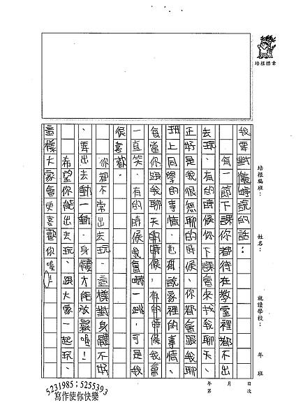 98W4308 (2).jpg
