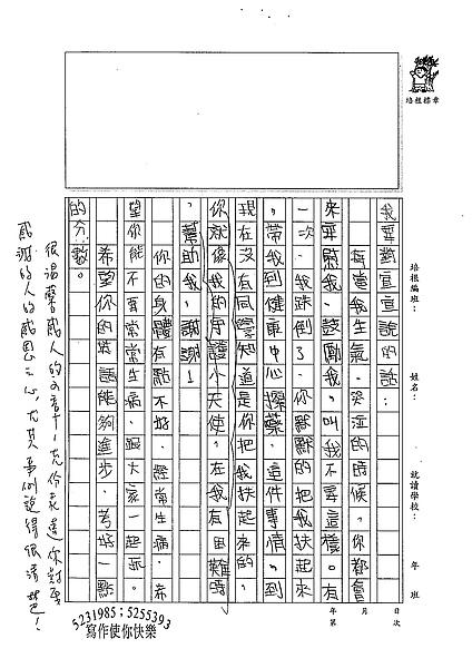 98W4308 (3).jpg