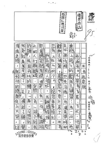 98W4308曹怡婷 (1).jpg