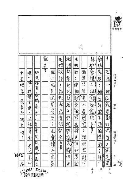 98W3309蔡泓哲 (2).jpg