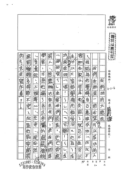 98W6310簡行謙 (1).jpg