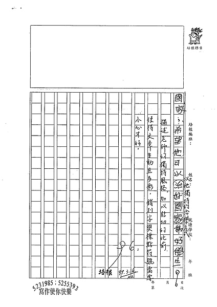 98W6310簡行謙 (3).jpg