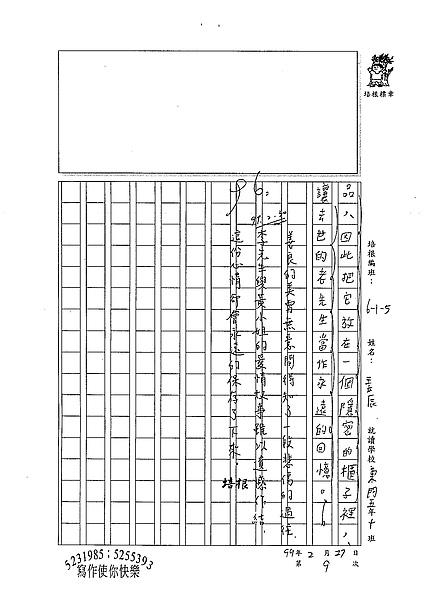 98W5309王立辰 (3).jpg