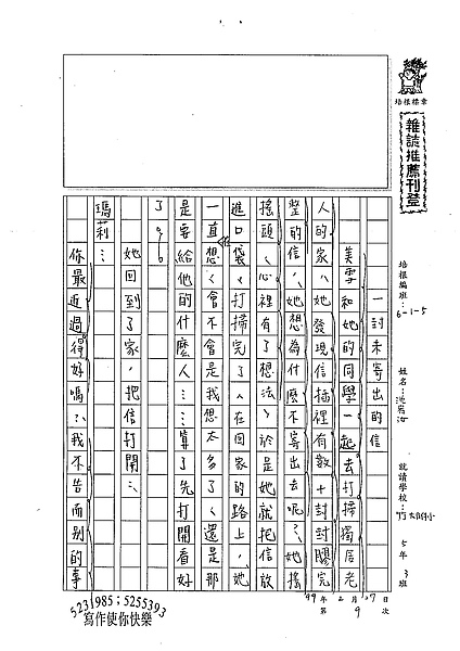 98W5309沈宥汝 (1).jpg