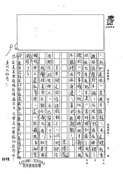 98W5309沈宥汝 (2).jpg