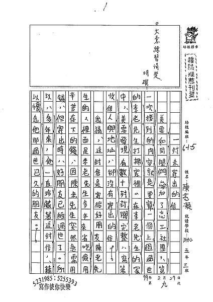 98W5309陳亮凝 (1).jpg