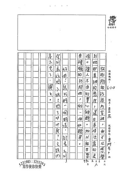 98W5308王立辰 (2).jpg