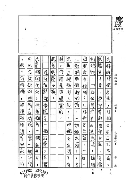 98W5309江宜潔 (2).jpg