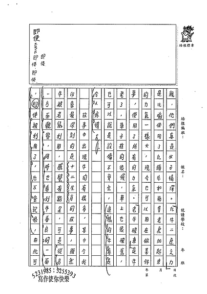 98W6309吳錞珈 (2).jpg