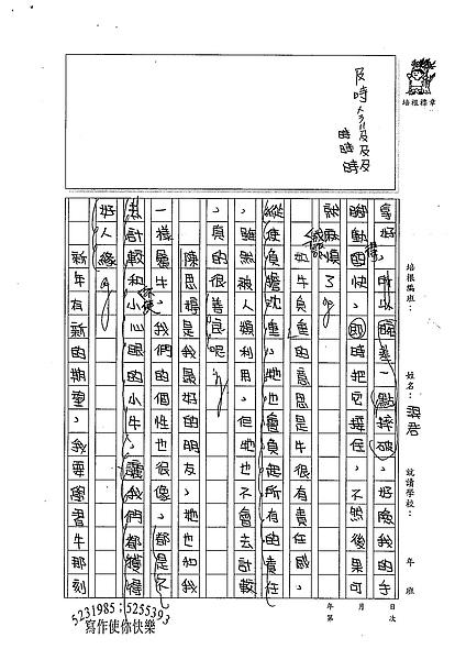 98W6309林羿君 (2).jpg