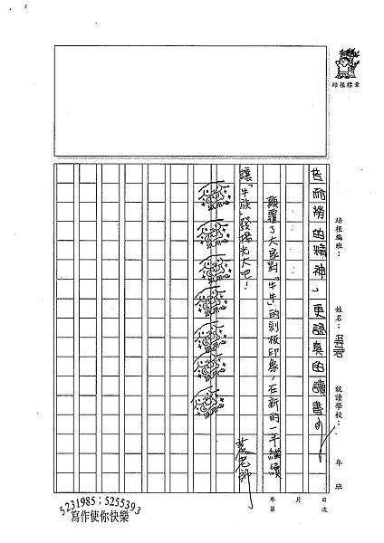 98W6309林羿君 (3).jpg