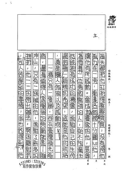 98W6308江佩玲 (2).jpg