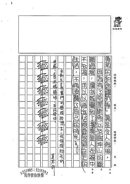 98W6308江佩玲 (3).jpg
