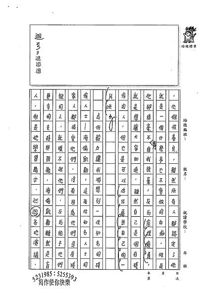 98W6308吳錞珈 (2).jpg