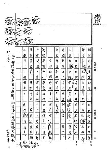 98W6308吳錞珈 (3).jpg