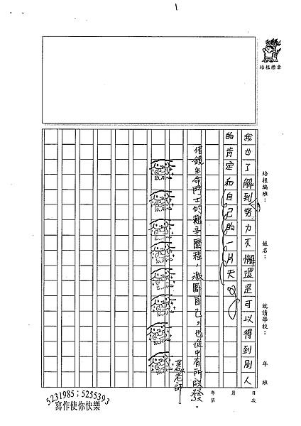98W6308曾子芸 (3).jpg