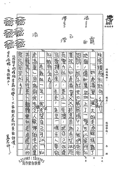 98W6309李承嶧 (2).jpg