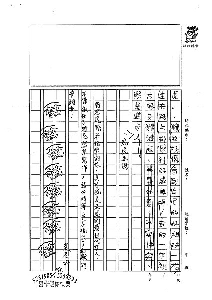98W6309韋臻 (3).jpg