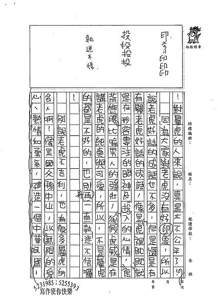 98W6309張毓珊 (2).jpg