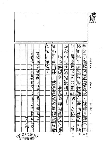 98W6309張毓珊 (3).jpg