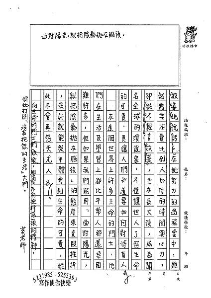98W6308連翊淳 (3).jpg