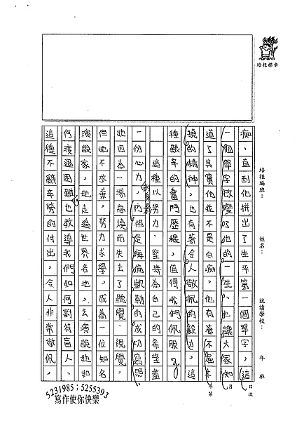 98W6309童玉羽 (2).jpg