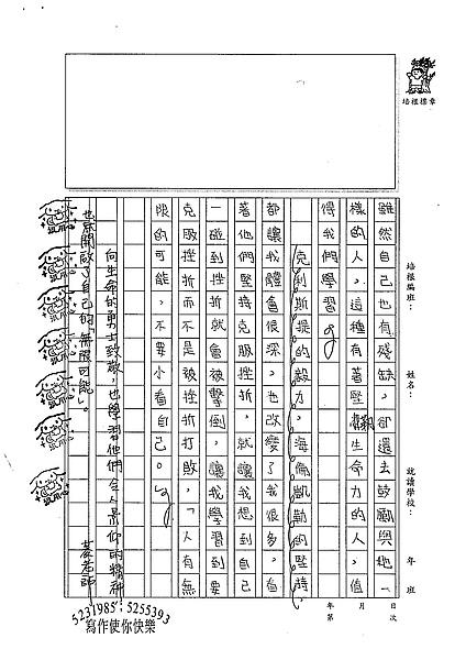 98W6309童玉羽 (3).jpg