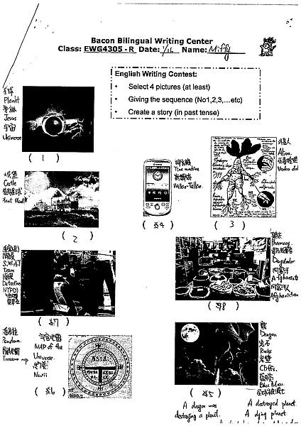 98EW4305 Miffy (1).jpg