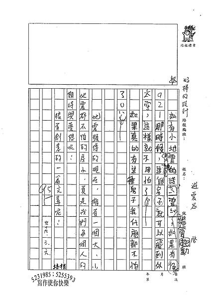 98W3310洪健翔 (2).jpg