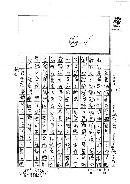 98W6210林冠宏 (2).jpg