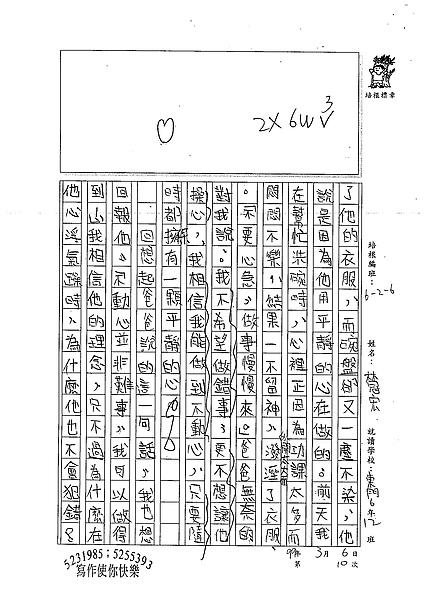 98W6210林冠宏 (3).jpg