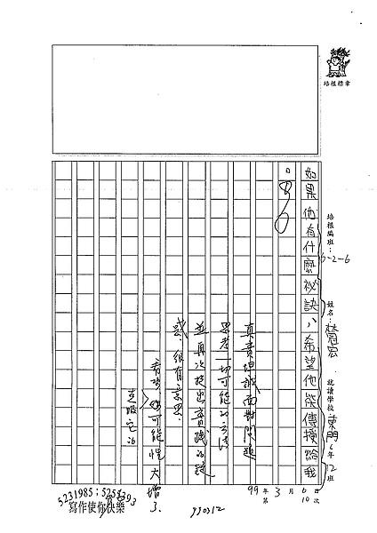 98W6210林冠宏 (4).jpg