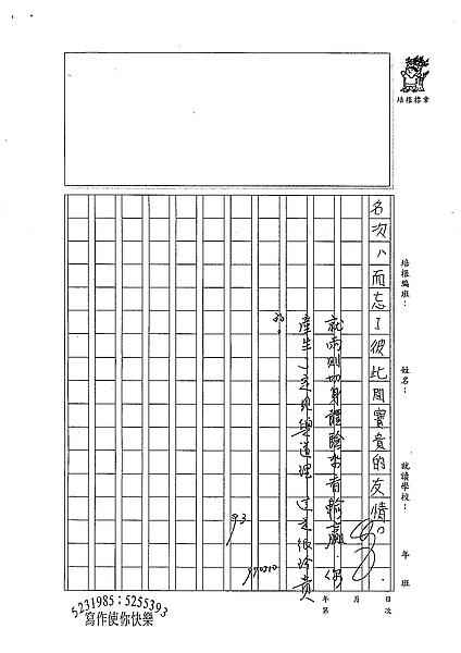 98WA309何煥然 (4).jpg