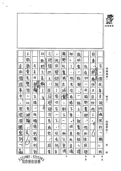 98WA309林芳榆 (3).jpg
