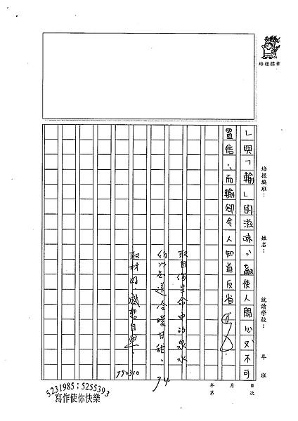 98WA309林芳榆 (4).jpg