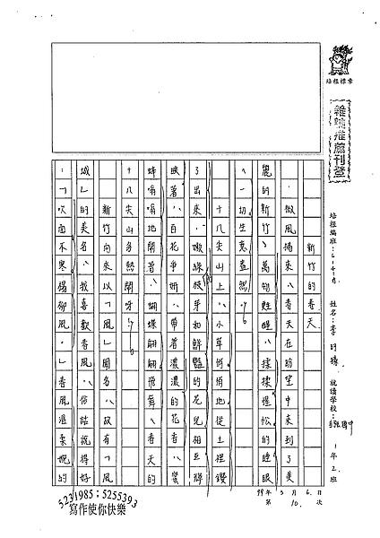 98WA310李昀臻 (1).jpg