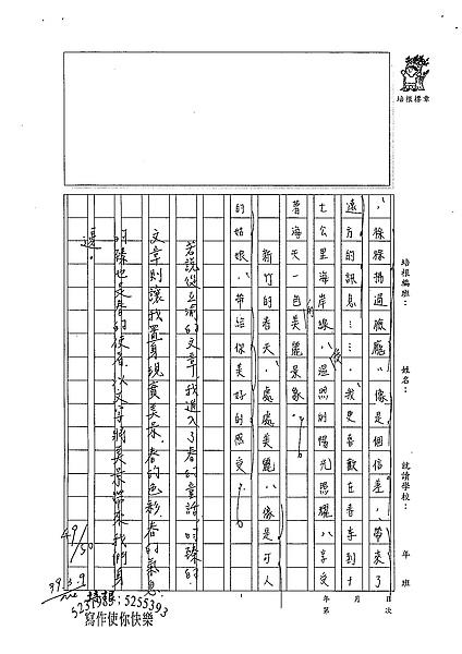 98WA310李昀臻 (2).jpg