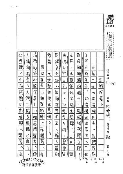 98WA310游博雅 (1).jpg