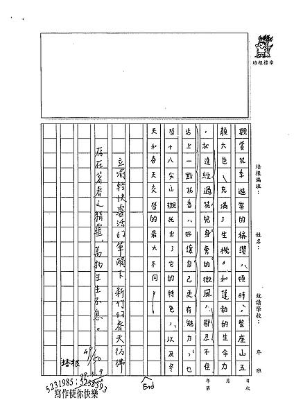 98WA310楊立渝 (2).jpg