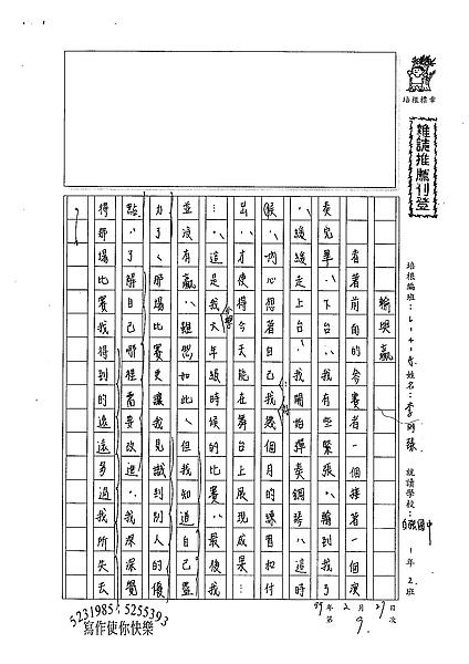 98WA309李昀臻 (1).jpg