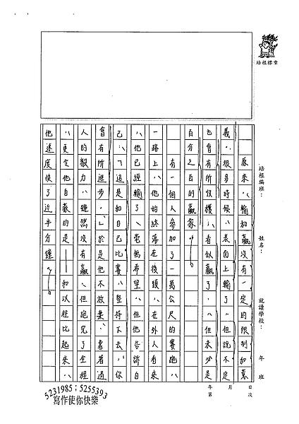 98WA309李昀臻 (2).jpg