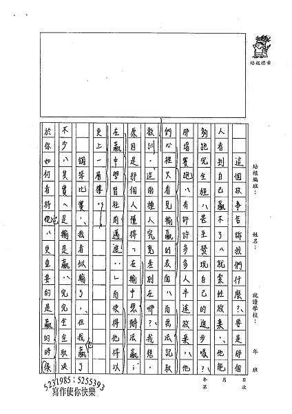 98WA309李昀臻 (3).jpg