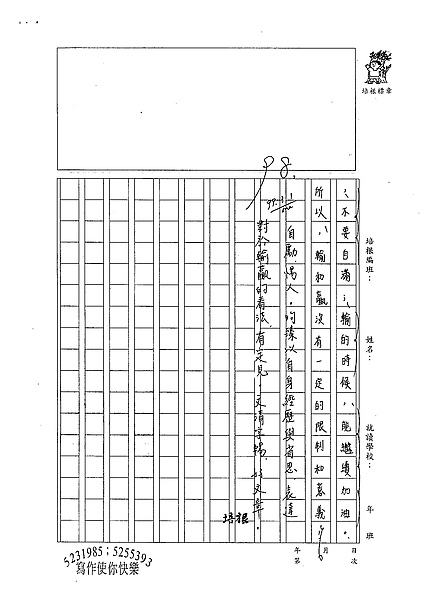 98WA309李昀臻 (4).jpg