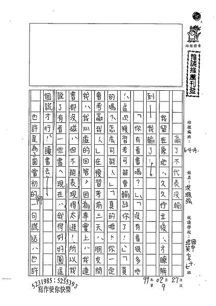 98WA309洪珮弦 (1).jpg