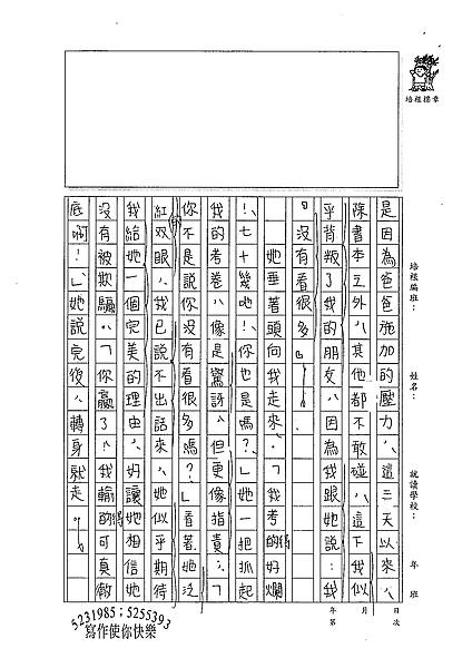 98WA309洪珮弦 (2).jpg