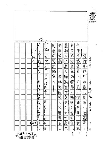 98WA309洪珮弦 (3).jpg
